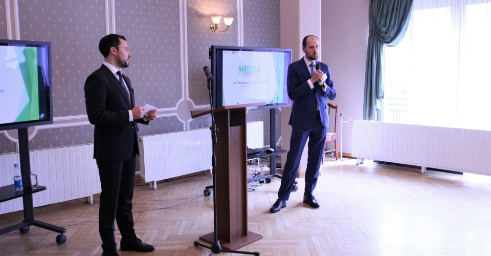 MEEBAs very own Nils Niemer and Danyiar Akkaziev opening the day